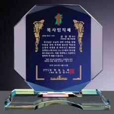 YSC0133