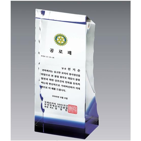 YSC0135-통크리스탈