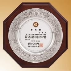 YSS0882-봉황(97%통주물주석상패)