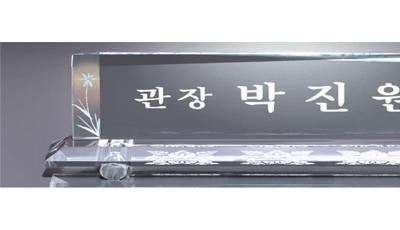YSM1391-사이즈(대,중,소)