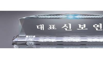 YSM1393-사이즈(대,중,소)