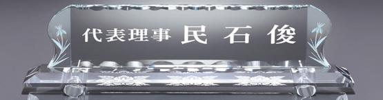 YSM1395
