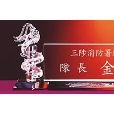 YSM1403-용명패-조각제품