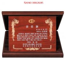 YSC0701-24k골드봉황(대,중)