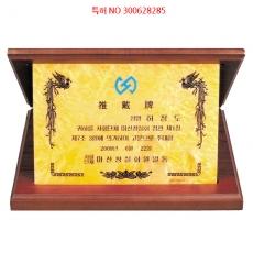 YSC0721-24k골드-금박이 아닙니다