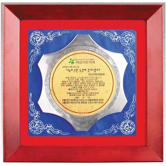 YSC0811-1(자개)-봉황자개/주석97%/순금판(특허)