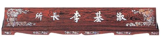 YSN1428-60cm,65cm,70cm