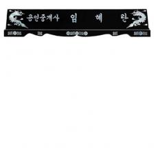 YSN14211-70cm/80cm