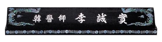 YSN14212-60cm/65cm/70cm