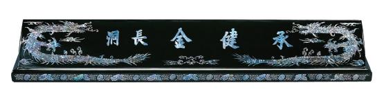 YSN14214-70cm,80cm,100cm