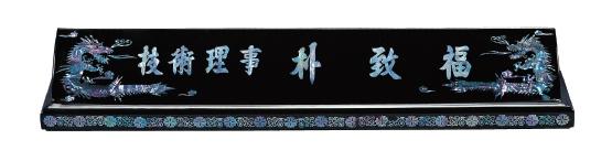 YSN14218-60cm,65cm,70cm