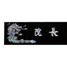 YSN14310-칼라((용)55cm/60cm
