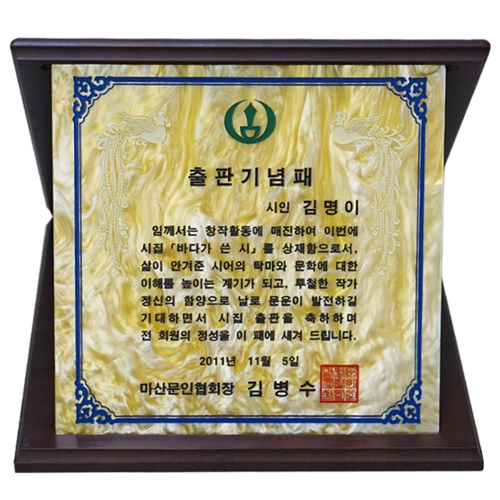 YSL1610-2(레이져조각제품)