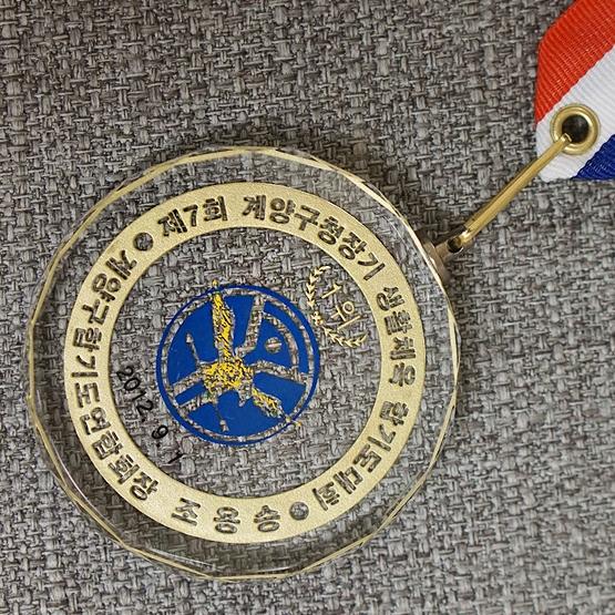 YSB14619-메달