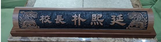 YSM170121-1호두나무(라운드형)-용