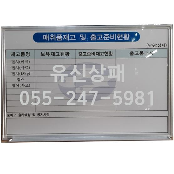 YSB14626-화이트보드제작