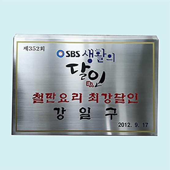 YSF1493-40cm ,30cm 규격-가격문의