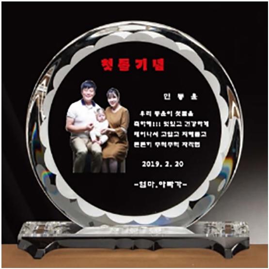 YSN1207-5(첫돌기념)