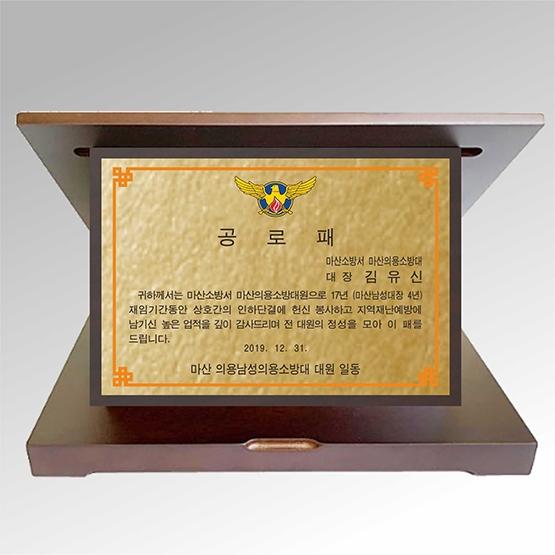 YSN1610-5특판행사품(골드판)